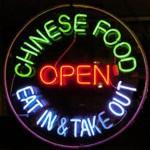 -font-b-Neon-b-font-font-b-Sign-b-font-font-b-Chinese-b-font